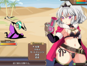 Knight of Erin v1.06 Game Download Free for Mac & PC