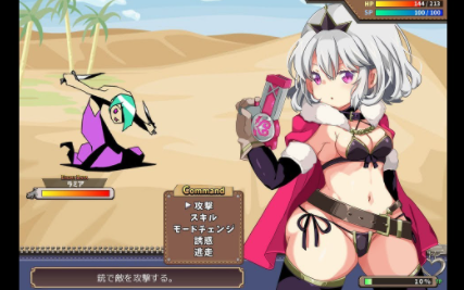 Knight of Erin v1.06 Game PC Download for Mac
